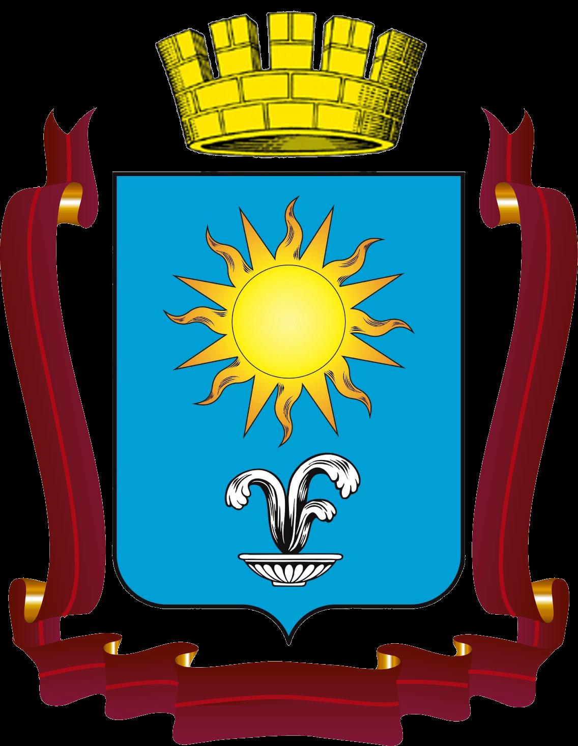 05 Админисрация города